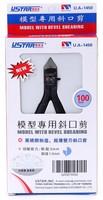 U-STAR Diagonal Pliers UA-1450, Thin Edge, 60~62HRC, High Quality Pliers