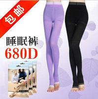 50pair/lot Thin Leg Shaper Pants Slimming Leggings Sock Burning Fat Prevent Varicose Veins Sleeping Pants Body Bodysuit