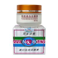 Te xiao mei bai hui chun su 25g/pcs whitening face cream removal freckle