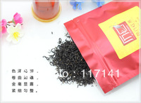 8.8oz/250g Premimum Keemum black tea,QiHong,Black Tea Free shipping