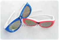 Newest Children 3D active shutter glasses for Samsung LG Sharp Sony Panasonic Toshiba Mitsubishi international brand 3D TV