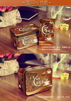free shipping    2012 new Tea , Gift Boxs , coffee oolong tea  , weight reducing tea   50g