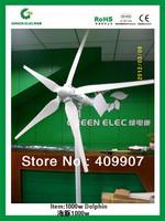Wholesales large power low noise 800w wind turbine 24/48v AC household 800w  low start-up wind speed 800w wind energy generator