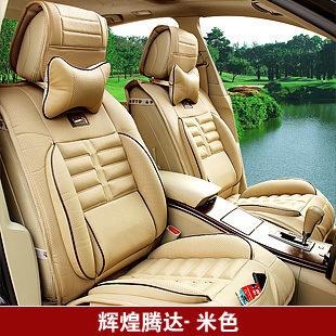 Assento de carro de qualidade inverno almofada estofos em pele genuína carro pacote descartável esteiras quatro esta??es almofada geral(China (Mainland))