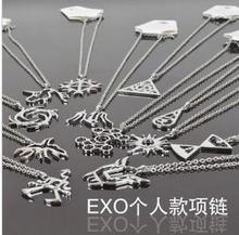 cheap logo necklace