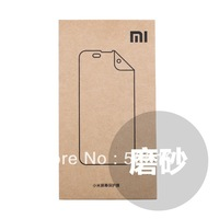 Free shipping TOP High Quality 100% Original  XIAOMI Frosted matt Screen Film protector Guard  For XIAOMI Mi2 M2 Phone,2pcs/set