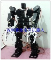 Free  shipping,,17 degrees of freedom humanoid race walking robot with clamping grasping dance