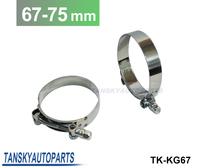 "tansky-2.5"" / 2.25""  INCH (67MM-75MM)  SILICONE TURBO HOSE COUPLER T BOLT SUPER CLAMP KIT (TK-KG67)"