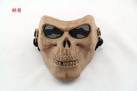 CACIQUE Skull Full Face Mask Version II Skeleton MK11