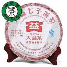 popular flavoured tea