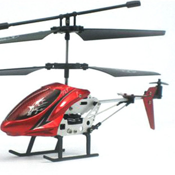 2013 New Arrival Mini 2 Channel I/R Remote Control RC Helicopter With Gyro Kids Toy Gift Red Free shipping& drop shipping