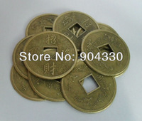 "Free Shipping! 20pcs Feng Shui Coins 1.25"" 3.2cm Lucky Chinese Fortune Alloy Coin Double Dragon Wealth Money"