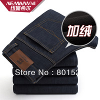 Kingtime  Freeshipping 2013 New Men's Fashion Thickened Plus Velvet Jeans Male Straight Slim Size .Chinese Size:28-40  KTA45