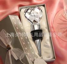 popular heart stopper