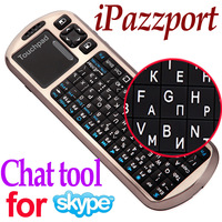 Russian Version iPazzport Voice Wireless Mini Keyboard Mouse Touchpad IR Learning Remote With Built in Microphone and Speaker