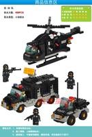 Enlighten Child B2100 Riot SWAT SLUBAN military brick,building block sets,toy blocks plastic educational building free Shipping