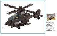 Enlighten Child B6200 BATTLEPLAN SLUBAN military brick,building block sets,toy blocks plastic educational building free Shipping
