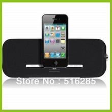 cheap iphone docking station with speakers