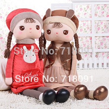 Drop Free Shipping,Plush And Stuffed Metoo Baby Girl Toy Doll For Birthday Gifts 65cm 1PC