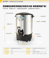 Electric Water Boiler, Stainless steel electric kettle, water heater for tea high quality fast heating 16L