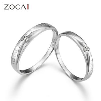 ПАРА ZOCAI LOVEFOREVER 0.12 КТ CERTIFIED H / SI DIAMOND его и ее обручальное кольцо кольца, установленные круглая огранка белого золота 18 карат