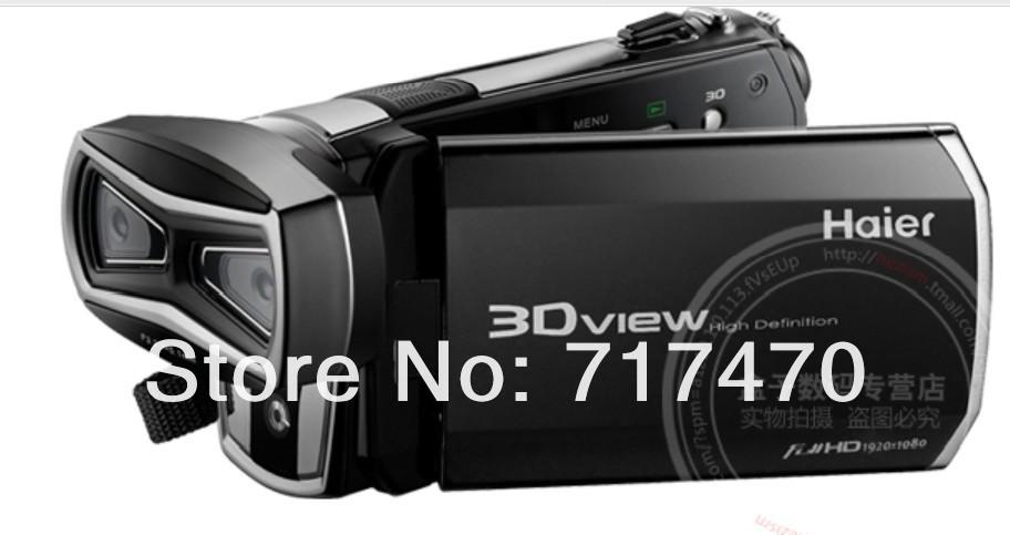 Haier DV-D1 3D digital camera 1080p HD(China (Mainland))