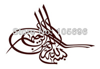 100*100cm High quality Carved wall decor decals home stickers art PVC vinyl applique islamic