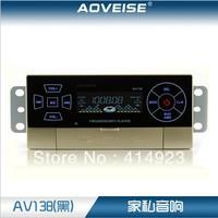 Furniture Audio for AV138 for Home Entertainment/Stereo Equipment (AV138)