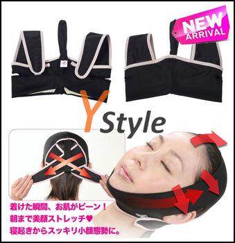 New Arrival Face Slimming Massager Belt Face Cheek V Shape 3D Thin Chin Uplift Belt Anti Wrinkle & Sagging Facial Mask Massage