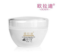 Olady Snail Cream 50g, face cream, excellent in anti-wrinkle, repairing blemish,whitening,  moisturizing and nourishing skin