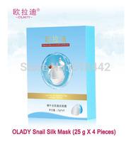 Snail Silk Mask 25 g x 4 pieces, moisturizing rejuvenation whitening blemish repair finelines