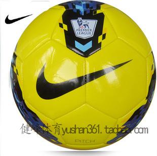 Europa League Capitano Soccer Ball 5#  Free shipping