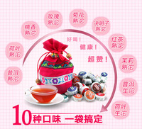 230g Free shipping! different 10 flavor,220gram=50pieces, XINYI mini bowl tea, health care food,Pu'er tea, ripe tea food yunnan