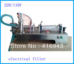 5-500ml stainless steel 304 electrical automatic liquid filling machine better than pneumatic operation(China (Mainland))