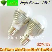 10W high power Globe Bulb  E27  base 12V AC/DC LED lamp 2PCS/LOT silver color  globe lamp spot light down lights 6 colors  LB4