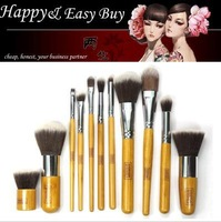 Happy & Easy Buy- Retail-China Post Free- EDM Makeup Brush set-11 pcs one set