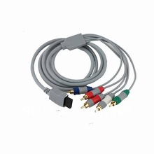 cable component video promotion