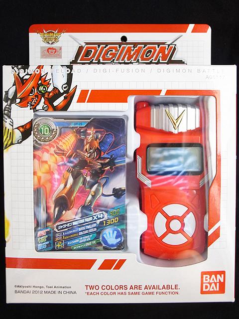 Digimon Digivice App Bandai Digimon Digivice Fusion
