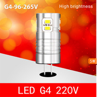 Led g4 g5.3 96-265v 5w 220v high pressure lamp beads g4 lamp crystal lamp beads replace halogen lamp