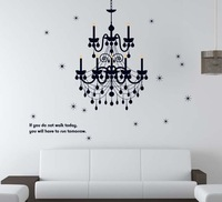 Wall Decal Decor  light design badroom sitting room coffee house  Vinyl wall stickers