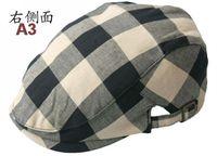 wholesale women and men causal adjustable plaid visor caps