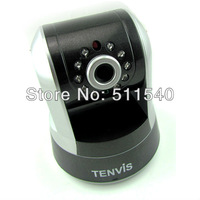 H.264 Megapixel Pan/Tilt Wireless IP Camera with IR-Cut Filter for True Color Images, Built-in 32GB wireless