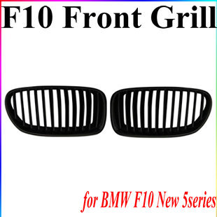 High quality PP matt auto front grill car grille for BMW F10 New 5series black color