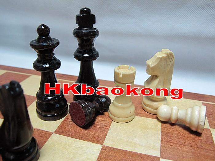 Шахмат игра