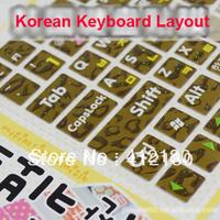 High quality fashionable Korean language keyboard sticker for notebook desktop