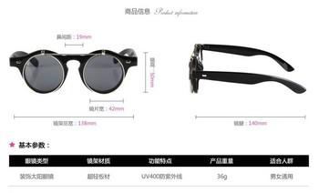 Steam punk double flip restore ancient ways the sun glasses, round metal frame sunglasses 3 colors