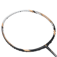 New arrive badminton racket with gifts,100% H.M. Graphite  ,FANGCAN DARKNESS KING 5