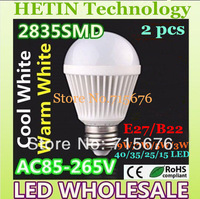 Free shipping 2 pcs E27 B22 SMD 2835 Bubble Ball Bulb AC85-265V 9W 7W 5W 3W High power Ball steep light LED Globe Lamp Bulb