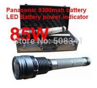 Updated Version! Latest Model Super Bright 85W/65W/45W 3 Power+2 Strobe (SOS) HID Xenon Flashlight 9300mah