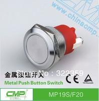 CMP High Discount 19mm Waterproof IP68 Switch